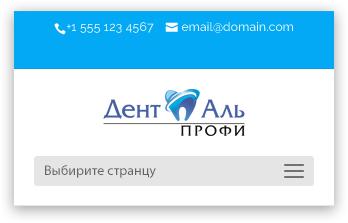 Номер регистратуры никольской поликлиники